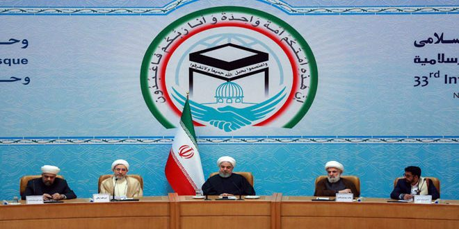 Avec la participation de la Syrie, lancement à Téhéran des activités de la Conférence internationale de l'unité islamique