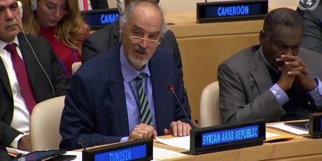 Jaafari réitère l'appel de la Syrie à créer une zone vide des armes nucléaires au Moyen-Orient