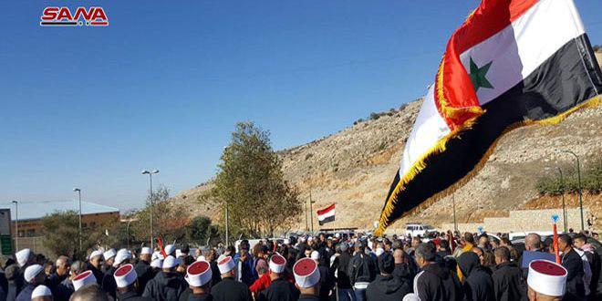L'Assemblée générale de l'ONU réitère sa réclamation à « Israël » d'obtempérer aux résolutions relatives au Golan syrien occupé