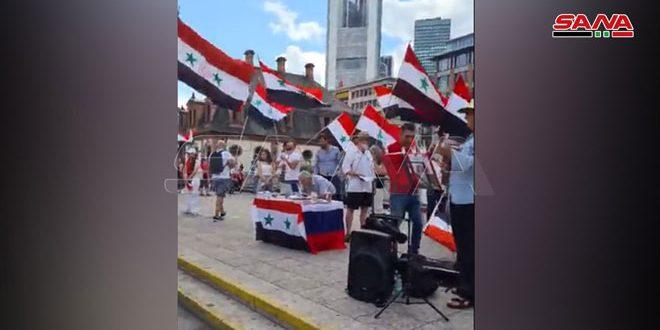 La communauté syrienne à Francfort observe un sit-in contre la «Loi César»