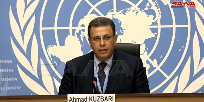 Kuzbari : Le 4e round du comité de débat de la constitution a examiné les principes nationaux et le retour des réfugiés
