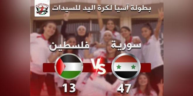 La sélection syrienne de handball remporte le match devant son homologue palestinienne au Championnat d'Asie féminin