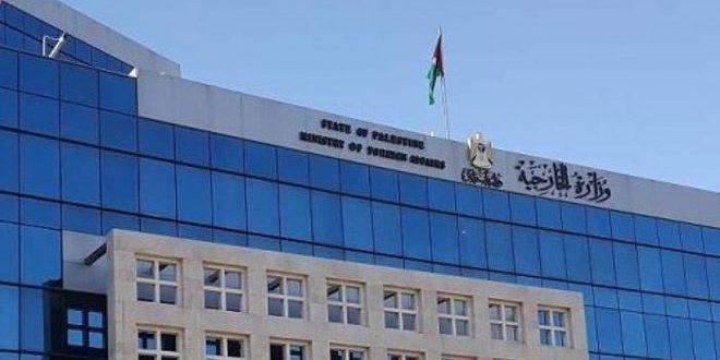משרד החוץ הפלסטיני: הפרות הכיבוש נגד העם הפלסטיני הם פשעים נגד האנשות