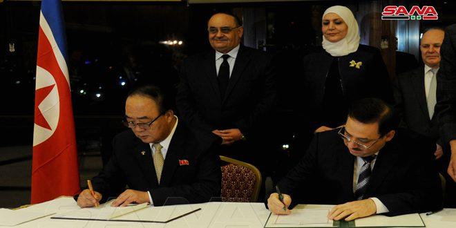 בתום פעילות הוועדה הכלכלית המשותפת: סוריה וצפון קוריה חתמו על הסכם ומזכר הבנות בתחומי העבודה, אוצר הדגים וההשכלה הגבוהה