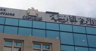 משרד החוץ הפלסטיני מחדש את גינויו לפשעי הכיבוש הממשיכים הלאה נגד הפלסטינים