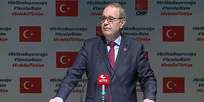 מפלגת העם הריפובלקנית הטורקית: ארדואן הוציא מלירדי דולרים לגיבוי ארגוני הטרור בסוריה