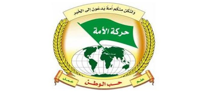 תנועת האומה בלבנון.. הסנקציות המערביות נגד סוריה הן תוקפנות קולניליסטית פראית