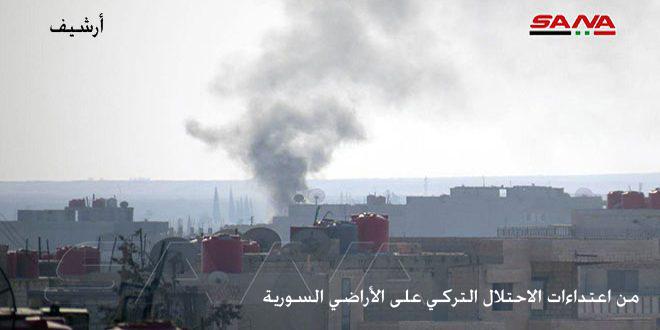 מספר בתים של האזרחים עלו באש בהתוקפנות לכוחות הטורקיים בנפות אזורי עין עיסה ותל אביד בפרבר אלרקה