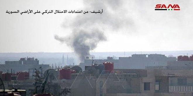 שכירי הכיבוש הטורקי חטפו אזרחים ושדדו בתים בריף אל-חסכה