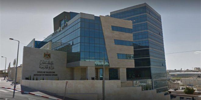 משרד החוץ הפלסטיני מחדש את קריאתו לפלילית הבינלאומית לפתוח בחקירה רשמית בנושא פשעי הכיבוש