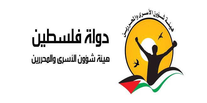 וועדת עניני האסירים מזהירה מפני הדרדרות מצבן הבריאותי של האסירות הפלסטיניות שבבתי המעצר של הכיבוש