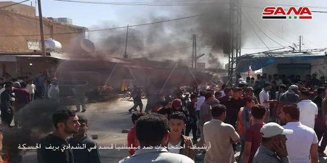 מיליציה קסד משתלטת על עשרות בתים בכמה שכונות בעיר אל-חסכה