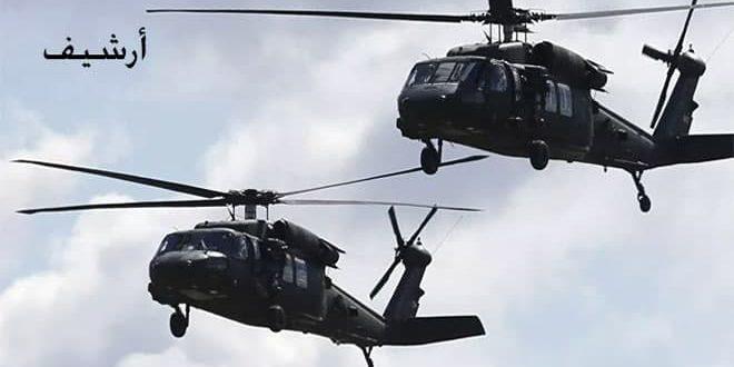 """בסיוע מסוקי הכיבוש האמריקני 5 אזרחים נחטפו בריף דיר א-זור ע""""י קס""""ד"""