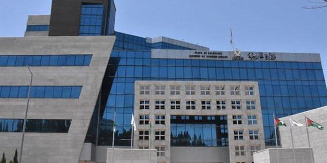 משרד החוץ הפלסטיני: יש לסיים את הכיבוש הישראלי