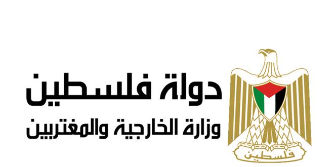 """משרד החוץ הפלסטיני חזר על קריאתו לקהילה הבינ""""ל להפסיק פשעי הכיבוש נגד הפלסטינים ואתריהם הקדושים"""