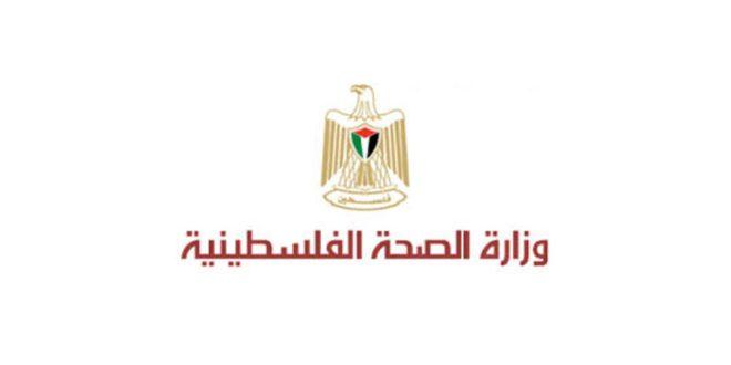 משרד הבריאות הפלסטיני קרא לקהילה הבינלאומית להפעיל לחץ על ישראל