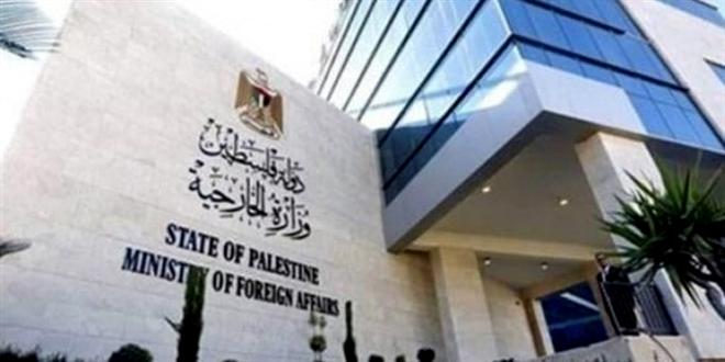 משרד החוץ הפלסטיני: תוכניות הכיבוש מחסלות כל הזדמנות להקמת מדינה פלסטינית