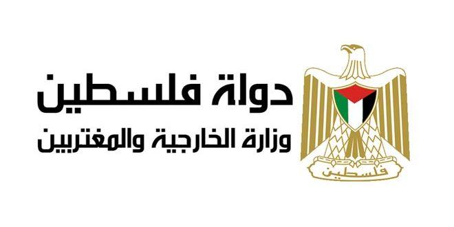 משרד החוץ הפלסטיני: אי הכנסת הכיבוש הישראלי לרשימה השחורה מהווה נטייה לפשעיו