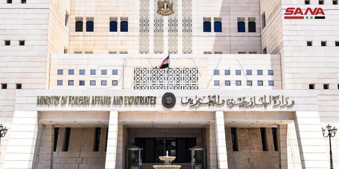 משרד החוץ: סוריה מגנה בתוקף את מסעי ההטעיה של הממשל האמריקאי נגד קובה
