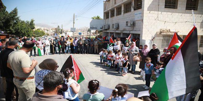 עצרת הזדהות עם השבויים בגדה המערבית