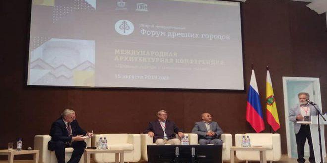 Сирия приняла участие во II Международном форуме древних городов