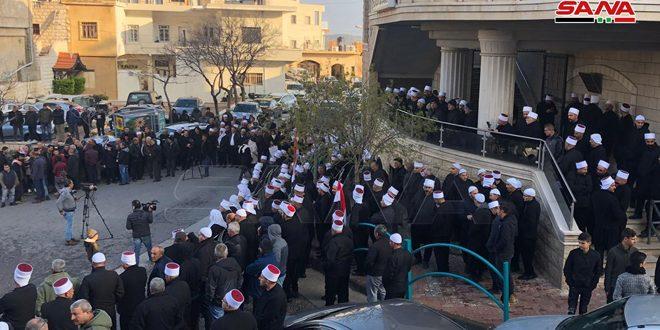 Жители оккупированных сирийских Голан вновь подчеркнули верность родине