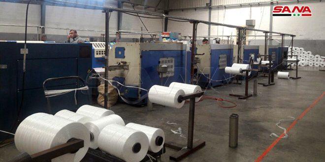 В провинции Хомс возвращены к производству более 4 тысяч промышленных и ремесленных объектов