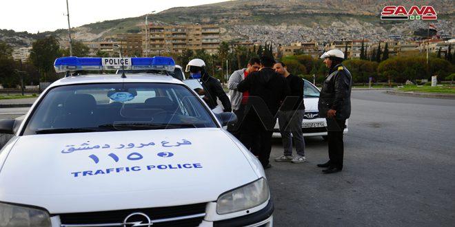 В Сирии отмечается строгое соблюдение комендантского часа