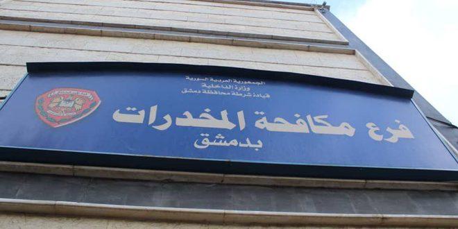 В Дамаске арестованы 9 человек за прием наркотиков
