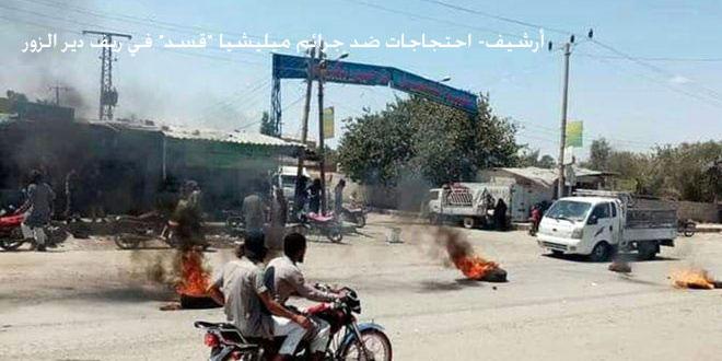 В провинции Дейр-эз-Зор в принадлежащем группировкам «Касад» автомобиле сработало СВУ