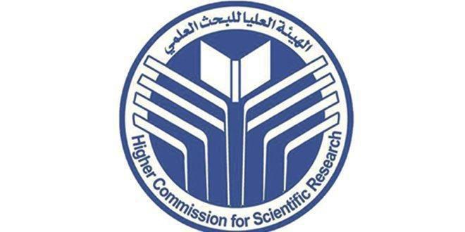 Стартует вторая Научная конференция сирийских исследователей, проживающих за границей