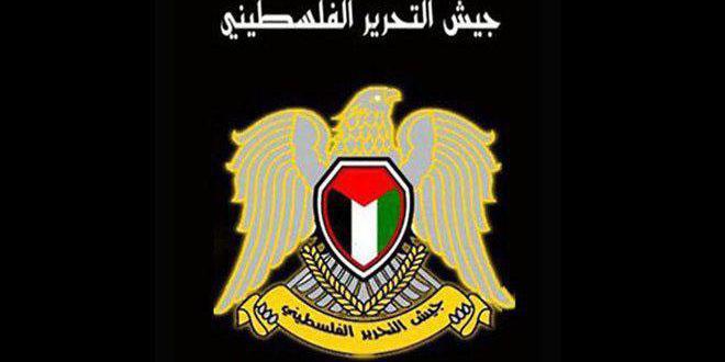 Руководство штаба АОП по-прежнему отвергает резолюцию о разделе Палестины