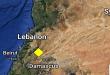 К северо-востоку от Дамаска произошло землетрясение силой 4,3 балла
