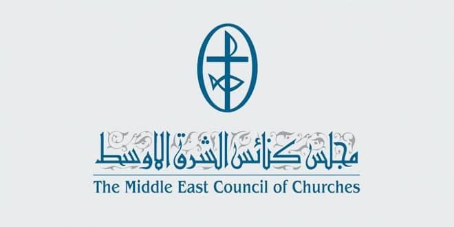 Совет церквей Ближнего Востока призвал Байдена отменить санкции в отношении Сирии
