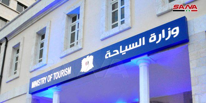 В Тартусе двум проектам выданы квалификационные лицензии стоимостью 700 миллионов сирийских фунтов