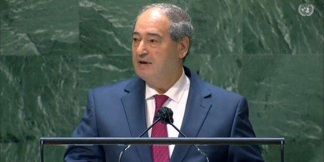 Аль-Мекдад перед ГА ООН: Сирия продолжит борьбу с терроризмом и положит конец иностранной оккупации