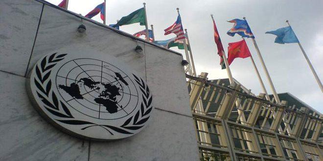 Rus Silahlanma Sınırlanması Karar Tasarısı Benimsendi