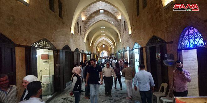 Halep Kenti Eski Semtlerindeki Saktiye Pazarının Resmi Açılışı Yapıldı (VİDEO)