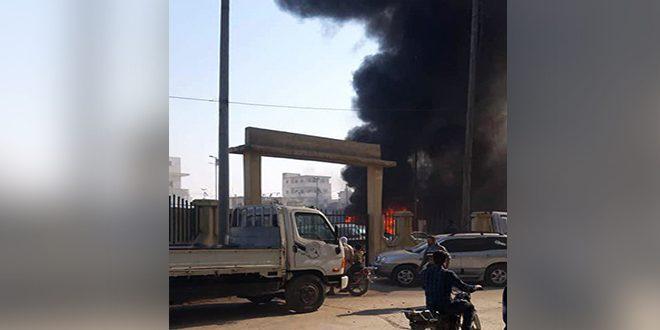 Terör Gruplarının İşgal Ettikleri el Bab Kentinde Bombalı Eylem
