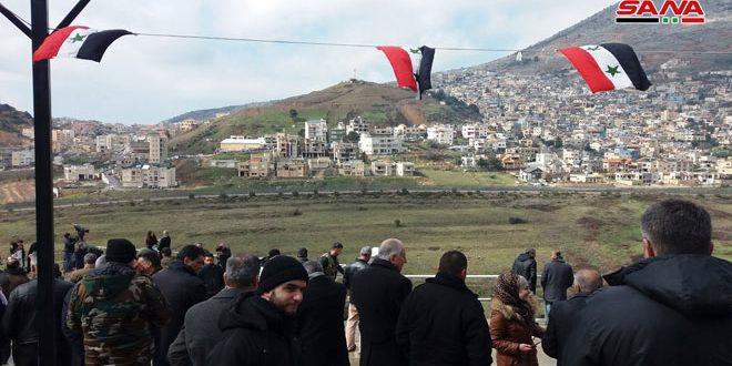 Meş'um Katma Kararının 38. Yıldönümünde.. Golan Suriyelidir, İşgalin Tüm İcraatları Da Batıldır