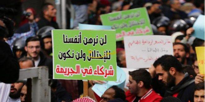 Amman'da Düşman İsrail İle Doğalgaz Anlaşmasını Kınayan Gösteriler