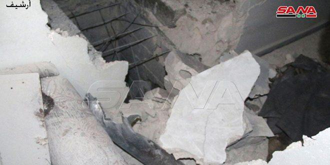 Halep İli Sivil Yerleşim Alanlarına Düşen Terör Roketleri Sonucunda 1 Sivil Şehit Düştü