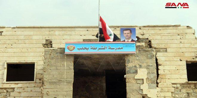 Han el Asel Polis Okulunda Suriye Bayrağı Dalgalanıyor.. Zirbe ve Halep – Şam Otobanında Polis Noktaları Aktifleştirildi