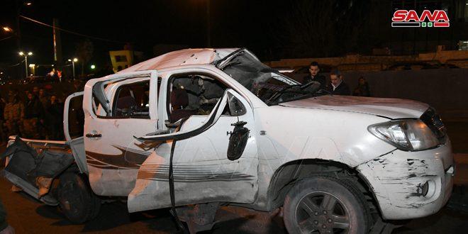 Arap Reklam Kurumunda Hazırlık Müdürü Emeviler Tünelinde Aracına Yerleştirilen Bomba Düzeneğinin Patlamasıyla Yaralandı