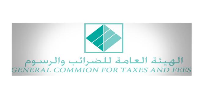 Vergi ve Harçlar Kurumu: Yerel Pazar İçin Temel Malların Temini İçin İthalatçılara Kolaylıklar Sunuyor