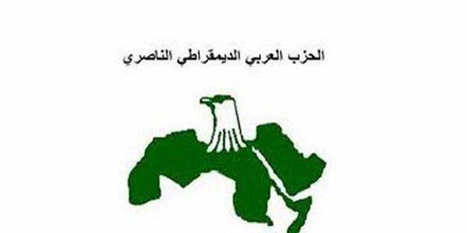 Nasiri Demokratik Arab Partisi, Suriye'ye Uygulanan Zorunlu Ekonomik Ambargo Amerikan Paltacılıktır