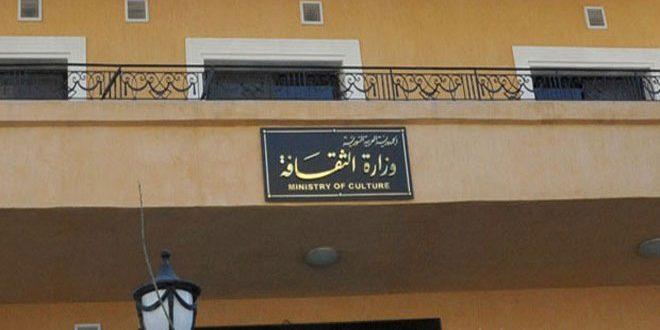 Kültür Bakanlığından İhtiyati Önlemlerde Kendisine Bağlı ve Kendi Gözetimi Altındaki Tüm Enstitüler Tatil Edildi