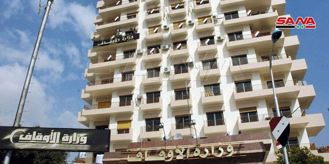 Vakıflar Bakanlığı: Şam ve Şam Kırsalında yarından İtibaren Camiler Yeniden Açılıyor