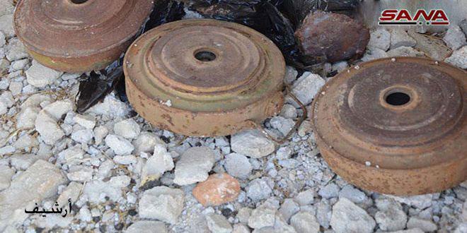 Şam Kırsalında Bir Mayın Patladı, Bir Vatandaş Yaralandı