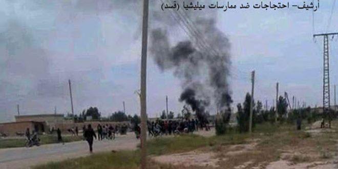 """Haseke'nin Güneyinde """"DSG""""Milislerinden 2 Silahlı Öldürüldü"""